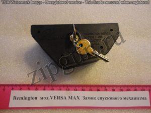 Remington Versa Max Замок спускового механизма