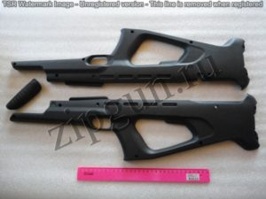 МР-514 Комплект (3)