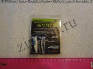 Краска флуоресцентная Антарес для откр.приц.присп (3)