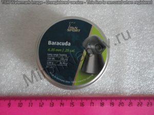 Пули H & N Baracuda 6,35 мм. 2,01 гр. (150шт)