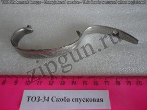 DSC01062