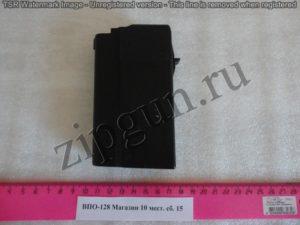ВПО-128 Магазин 10 мест сб. 15 (1)