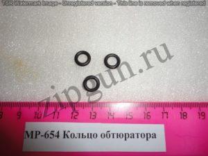 МР-654 Кольцо обтюратора (2)