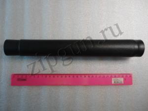 Kral M156 Цевье пластик (2)