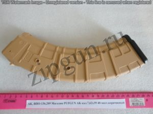 Магазин PUFGUN AK к.7,62х39 40-мест.коричневый (АК,ВПО-136,209