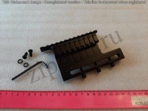 Кронштейн боковой ZOS HQ608 (Тигр, Сайга) крепление 3-мя винтами (5)