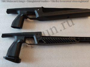 МР-60 61 Заглушка рукоятки цевья (4)
