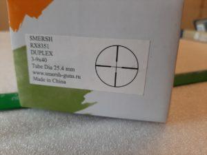 Прицел оптич. SMERSH 3-9х40 Duplex d25 (11)