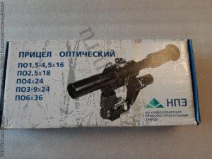Прицел оптический ПО 4х24-1(Парабола) (Сайга,Вапрь) НПЗ (9)