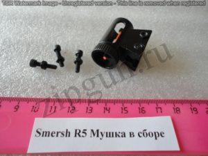 Smersh R5 (4)