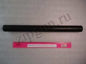 Puncher maxi 3 Газовый резервуар корпус (2)