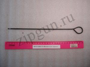 МР-53 (ИЖ-53) Шомпол (2)