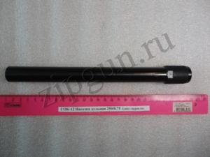 СОК-12 250-0,75 (1)