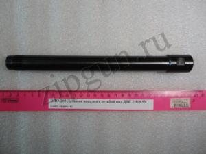 ВПО-205 250-0,5У (1)