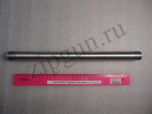 Kral М155 Трубка магазина (2)