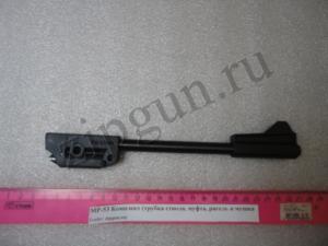 МР-53 Комплект (муфта, трубка) (3)