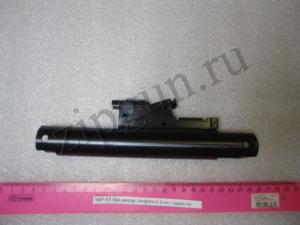 МР-53 Цилиндр (1)
