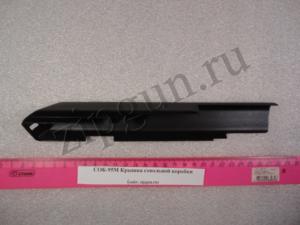 СОК-95М Крышка ствольной коробки (5)