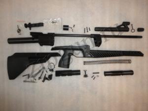МР-553 Комплек деталей (2)
