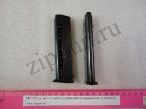 МР-79 магазин с мет подав и пяткой Новодел (1)