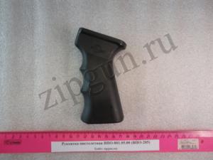Рукоятка пистолетная ВПО-801.05.00 (ВПО-205) (1)