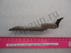 МР-155 Лоток в сб (2)